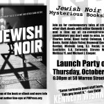 Jewish Noir Mysterious Bookshop-2