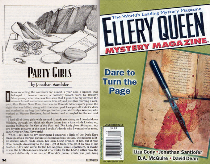 ellery_queen_party_girls_cover